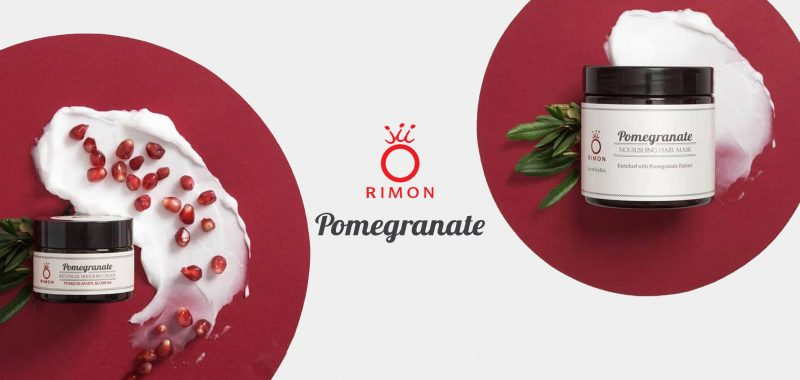 rimon-pomegranate