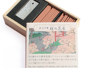 Oedo-koh Incense & Tin Holder - Cherry Blossom
