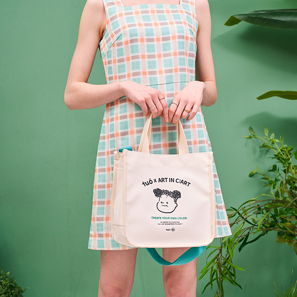 Korinko Cross Bag - Mint