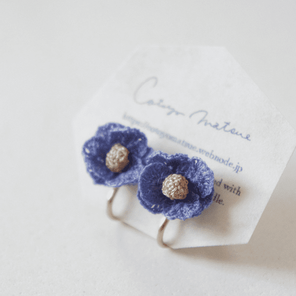 Anemone Clip on Earrings - Lavender