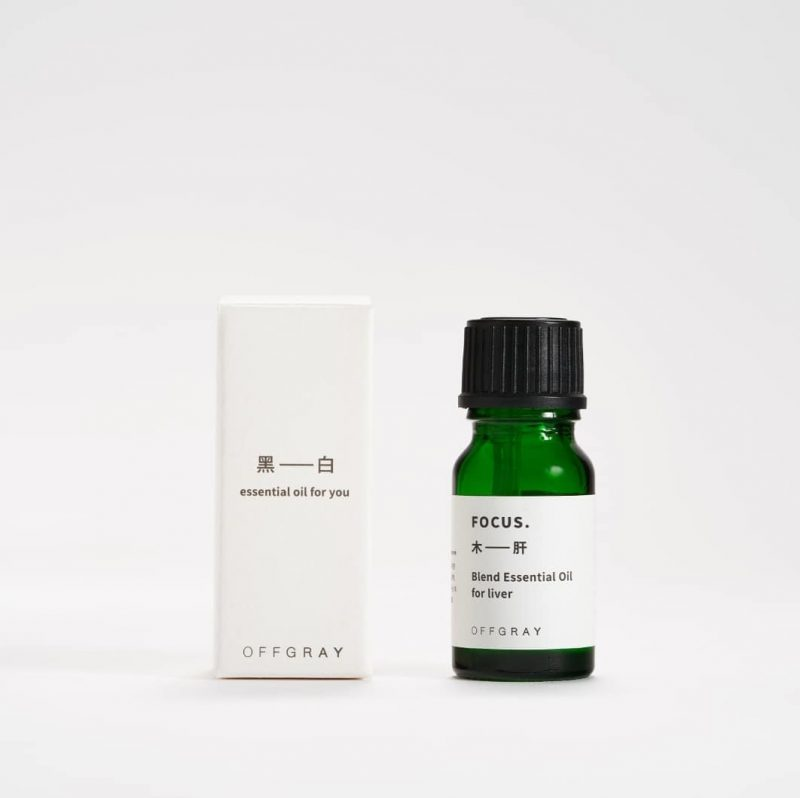 Essential Oils - Focus